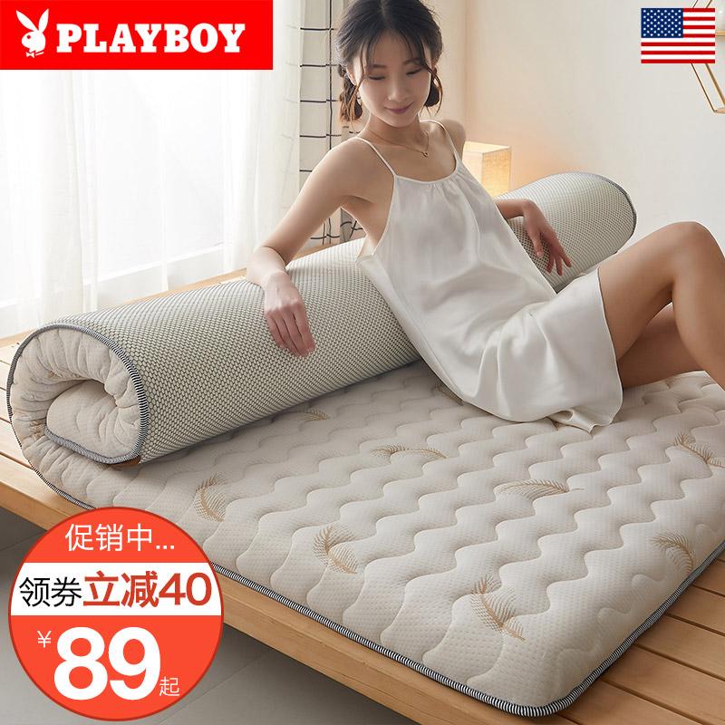 乳胶床垫加厚记忆棉软垫1.5m床1.8米海绵垫子学生宿舍单人床褥子2