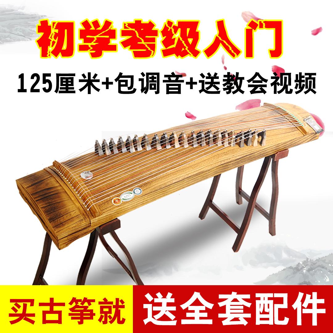 Начальник Guzheng в дверь детские для взрослых новый Hand 125cm Tongmu 21 String Girl Портативный мини-Guzheng