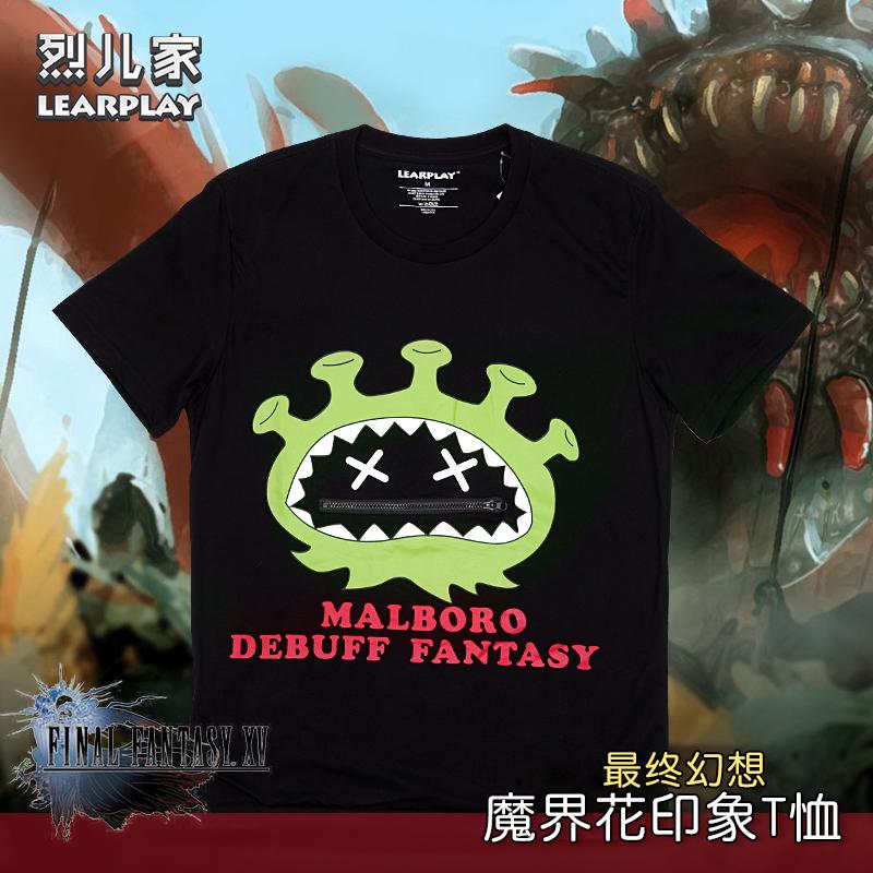 烈儿家ff14最终幻想魔界花debuff动漫游戏二次元周边拉链口袋T恤