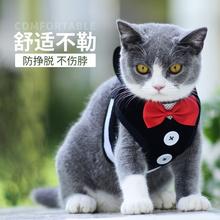 胸背帶可調節外出防掙脫遛貓神器 貓咪牽引繩貓繩子專用貓鏈背心式