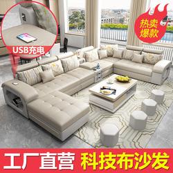 简约现代乳胶可拆洗布艺沙发科技布