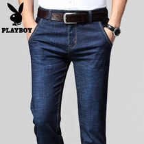 Playboy jeans mens autumn loose straight summer thin mens pants business autumn and winter casual mens pants