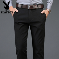 Playboy flagship fall pants men loose straight mens trousers Business middle-aged black mens casual pants