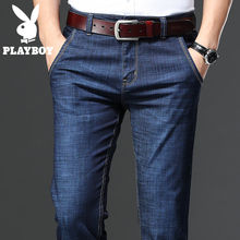 Playboy flagship jeans, men's autumn loose, straight tube, autumn men's trousers, business, autumn and winter, men's trousers.