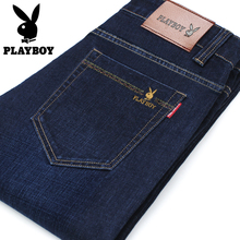 Playboy jeans, men's autumn, loose, straight, big size, men's pants, elastic, leisure, autumn and winter, thick men's trousers.