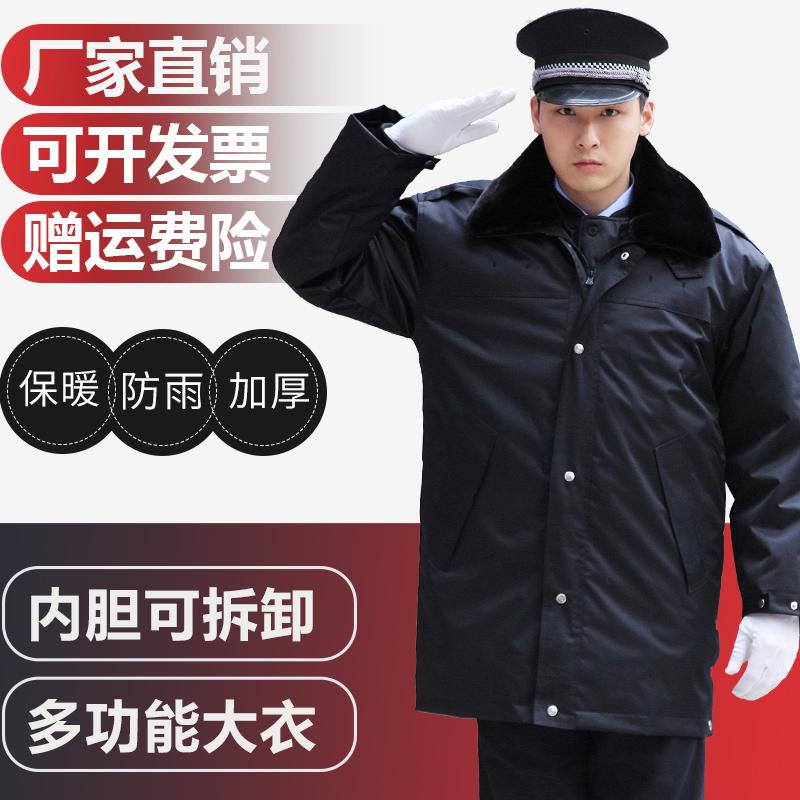 军大衣男冬季加厚中长款冷库工作棉衣保安服保安大衣多功能防寒服图片