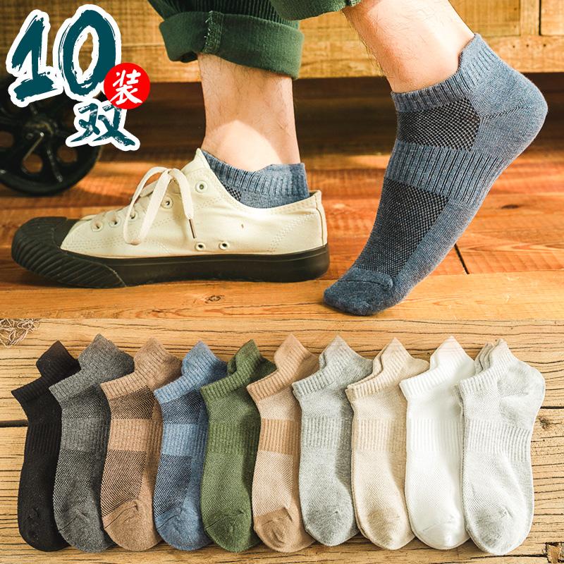 袜子男潮短袜夏季薄款纯棉短筒船袜低帮浅口男士夏天运动吸汗透气