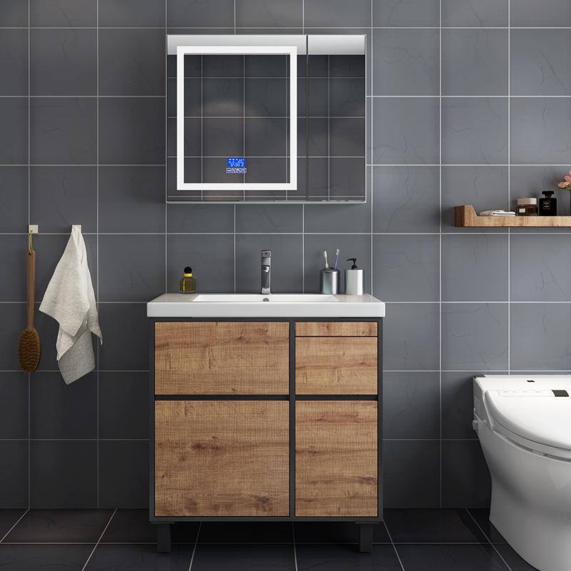 北欧组合池防雾镜柜智能轻奢浴室柜(用20元券)