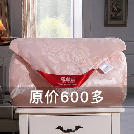 桐乡纯手工蚕丝被100%桑蚕丝春秋被子冬被空调夏凉被双人全棉被芯