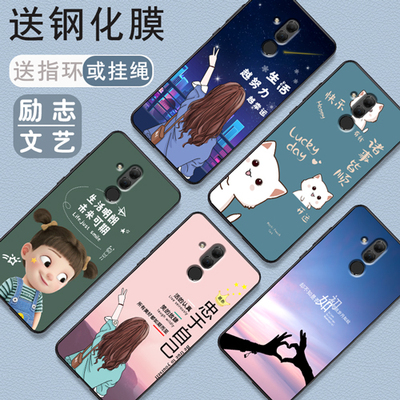 Huawei Maimang 7 mobile phone case anti-drop silicone SNE-AL00 protective cover soft edge new product set matte female simple