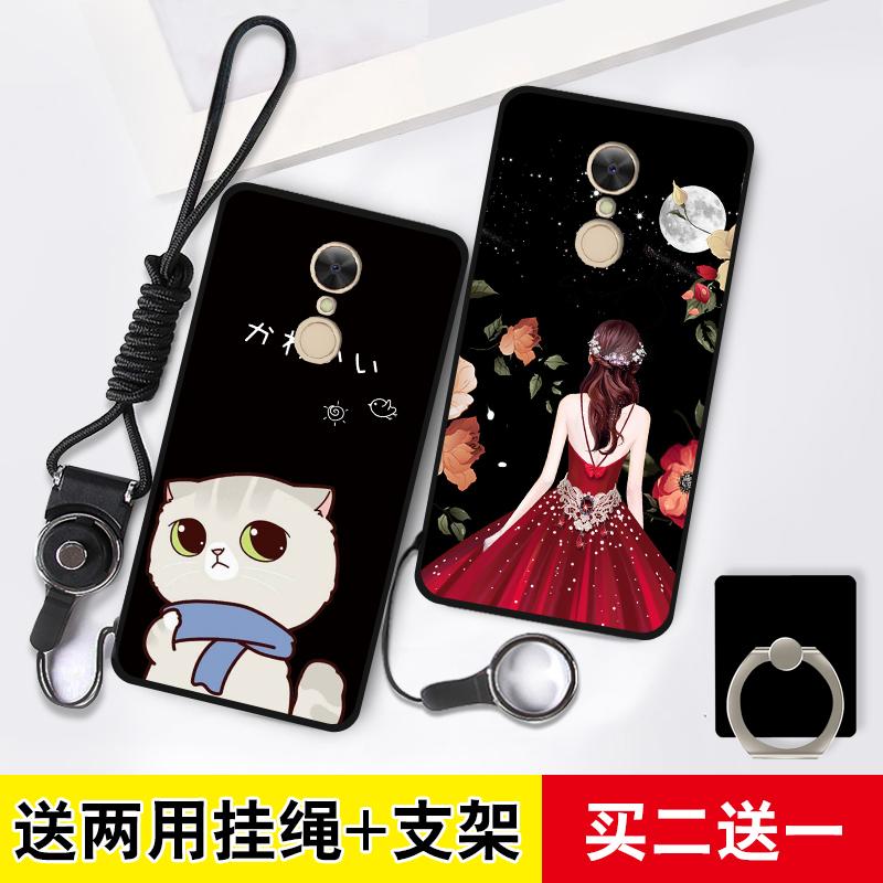 奇酷360 n4s手机壳 360N4S手机套硅胶防摔卡通软壳保护套女款潮