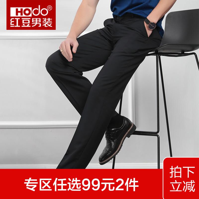 西裤男修身薄款