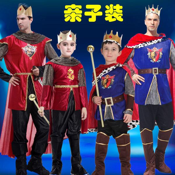 万圣节表演演出服装cosplay化妆舞会服饰国王王子服装套装亲子装