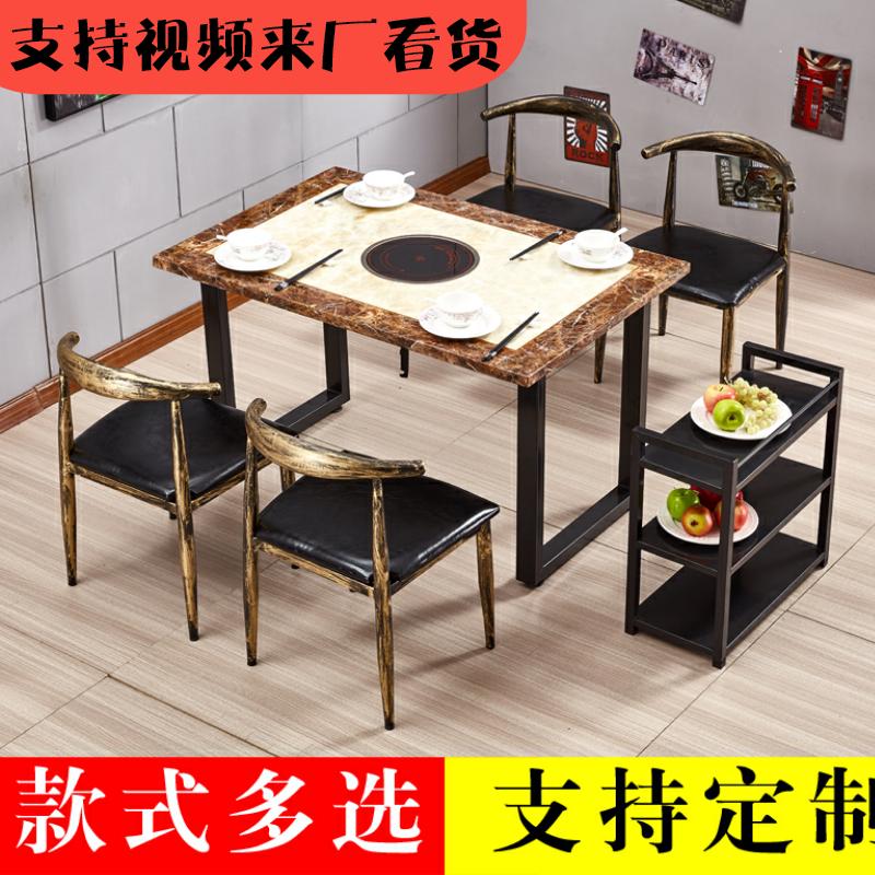 火锅桌子电磁炉一体餐馆商用实木无烟火锅桌串串香大理石火锅桌椅