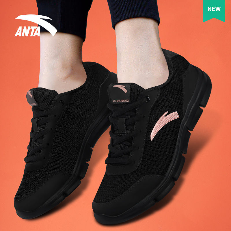 Anta official website flagship sports shoes women's shoes 2021 new spring mesh lightweight casual travel running shoes