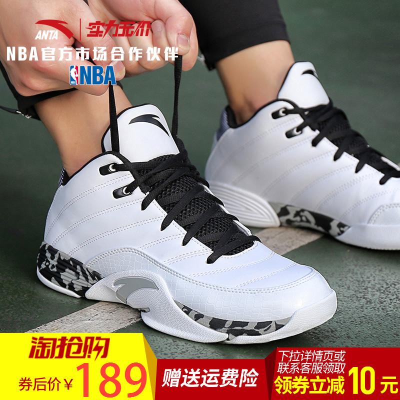 安踏篮球鞋男鞋低帮秋冬季2018新款正品牌学生霸道球鞋子运动鞋男