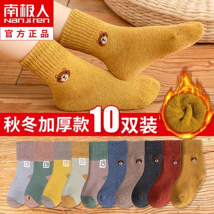儿童袜子秋冬季纯棉加绒加厚棉袜男童女童中大童保暖宝宝婴儿中筒
