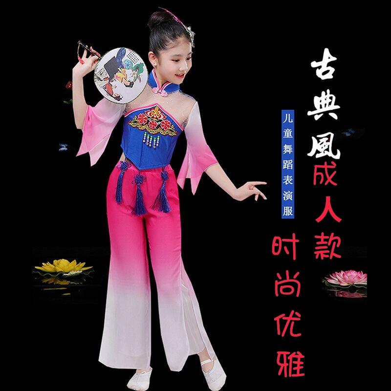新款古典舞演出服四季扇子舞伞舞飘逸水袖舞现代舞蹈服装女表演服