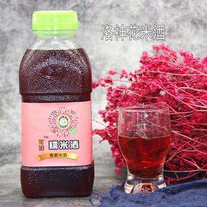 米酒洛神花口味米酒360ml/瓶包邮花果酒女士低度糯米酒