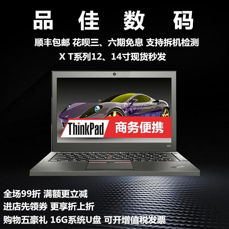 ThinkPad X260 20F6A09KCD X250 X240 X230t T440SP T450S T460S