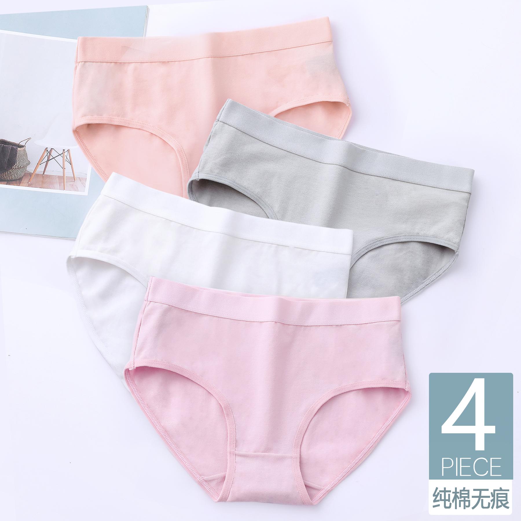 2018 new seamless underwear womens cotton mid waist 100% cotton womens antibacterial girl Japanese students briefs