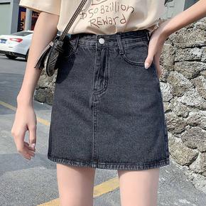 时尚黑色牛仔裙子2021年新款高腰半身裙女秋冬季显瘦包臀a字短裙