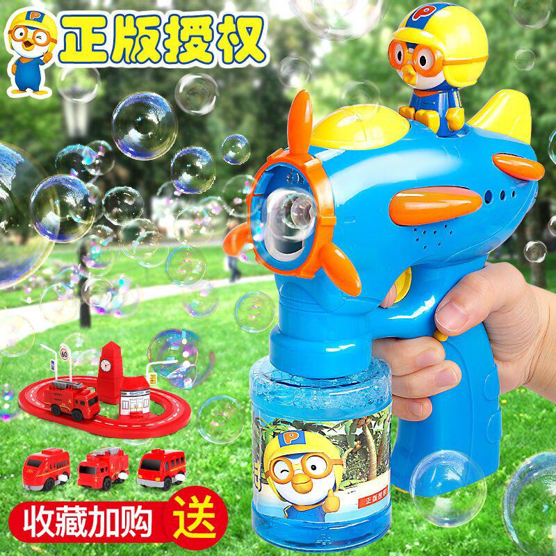 儿童全自动电动吹泡泡器玩具泡泡机热销10件手慢无