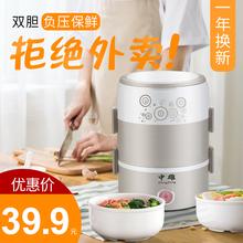 中雄保温饭盒可插电电热饭盒