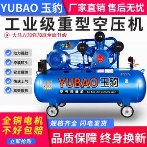 空压机工业级大型380v高压打气泵