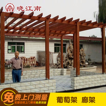 Xiao Jiangnan grape rack anticorrosive wood flower frame carbonized Wood climbing rattan frame corridor frame garden rain shed sunshine room customization