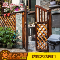 Xiao Jiangnan anticorrosive wood fence fence wooden door garden door fence small courtyard door carbonized wood solid wood Custom
