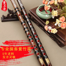 Dong Weiqing Refined a Zizhu flute professional playing flute bamboo flute F Tune g tune flute Zizhu bamboo flute