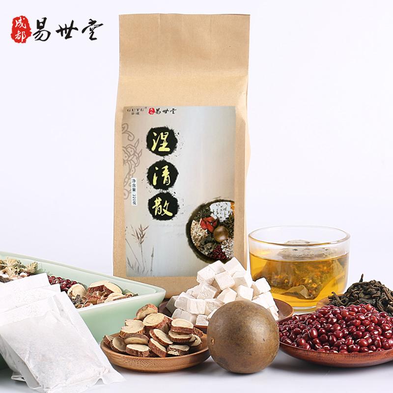 (用10元券)红豆薏米祛濕茶茯苓赤小豆薏仁茶濕去重女性濕除排体内寒热重调理