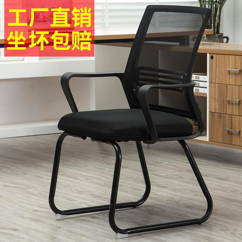 Стул сотрудника стула компьютера стула работы дом-использует стул вычислительного бюро спец. предложение Плетения конференция спальни стула 4 стула ноги