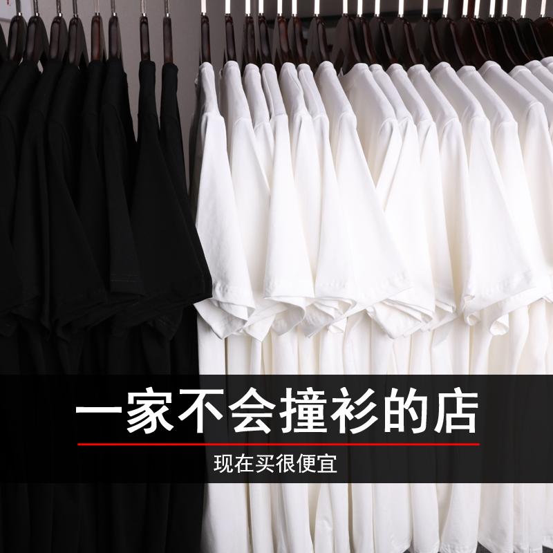 夏季短袖t恤男纯色圆领打底衫宽松纯棉男装白色半袖体恤衣服潮流