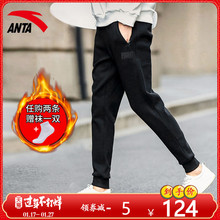 Anta sports pants men's autumn and winter 2019 winter new official website Plush warm casual cotton long pants thick Wei pants