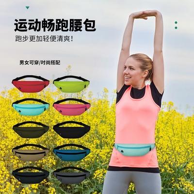 泽美运动腰包女户外防水大容量跑步马拉松健身休闲轻盈手机腰包男