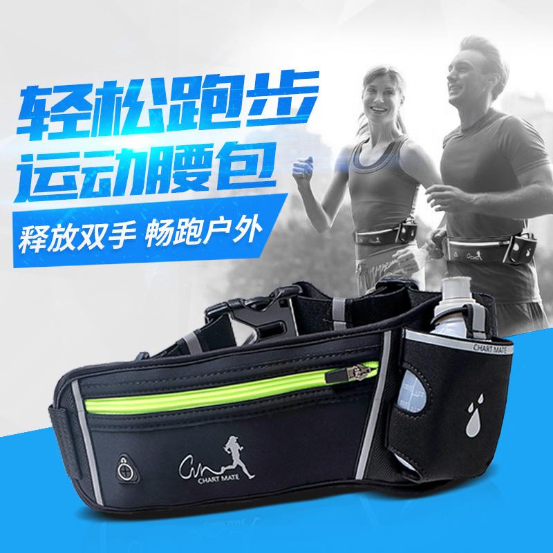 满39元可用10元优惠券男运动腰包马拉松装备女户外跑步多功能水壶腰包手机防水健身小包