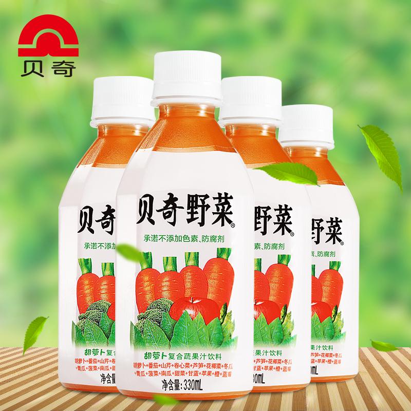Бекки дикий овощной сок смешанный овощной сок морковный напиток сок 330 мл * 4 бутылки