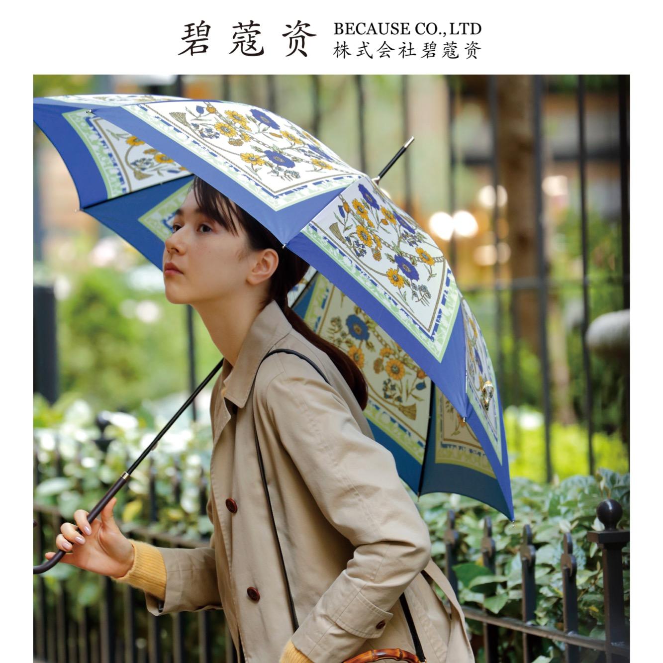 日本碧蔻资花卉长柄雨伞女晴雨两用防风防紫外线复古学生森系清新