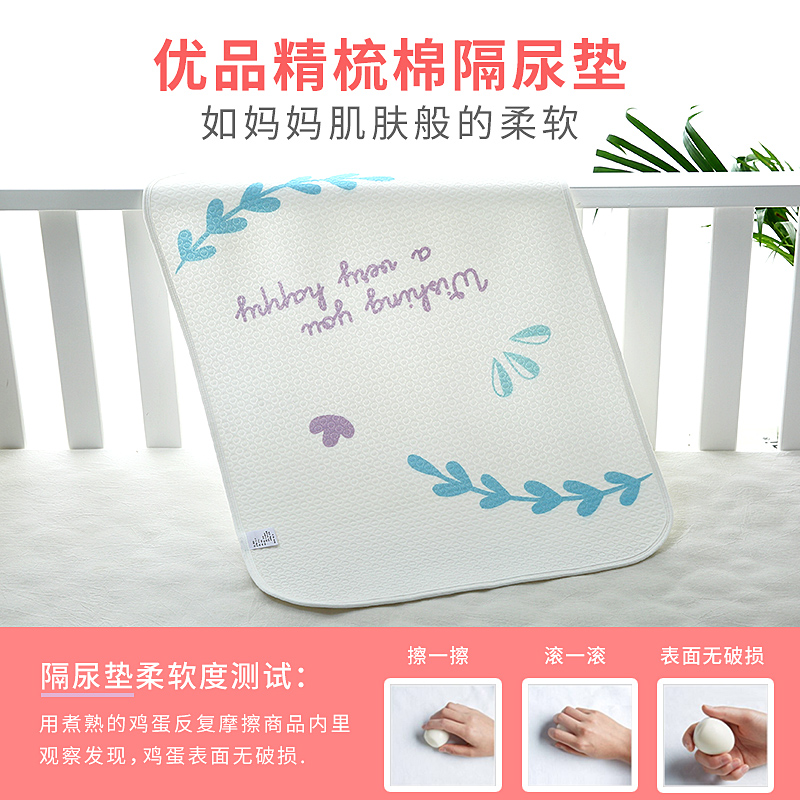 Diaper pad baby waterproof washable cotton breathable water wash large adult newborn baby autumn and winter