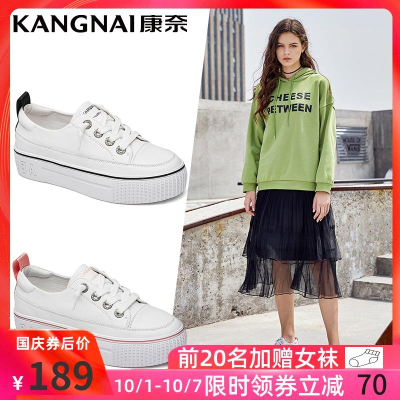 康奈2019新款韩版小白鞋圆头女女鞋(非品牌)