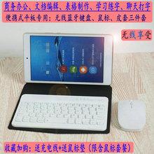 パーキンソンEZpadのBluetoothキーボードはmini5 / mini8 JPC08タブレット8インチの革保護スリーブシェルは