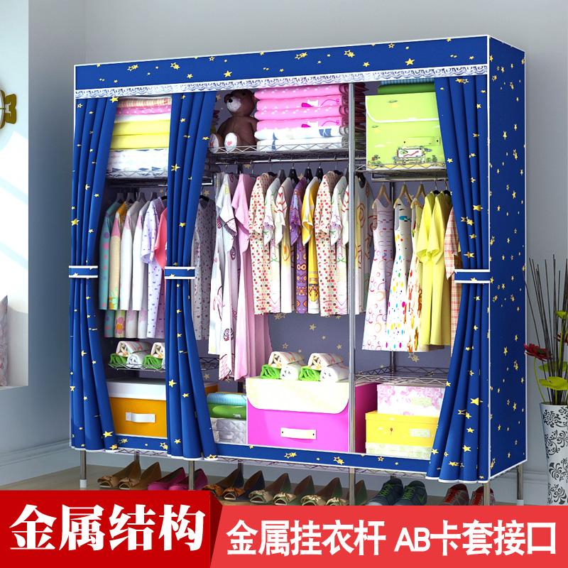 简易布衣柜双人全收纳加粗不锈钢管热销0件有赠品