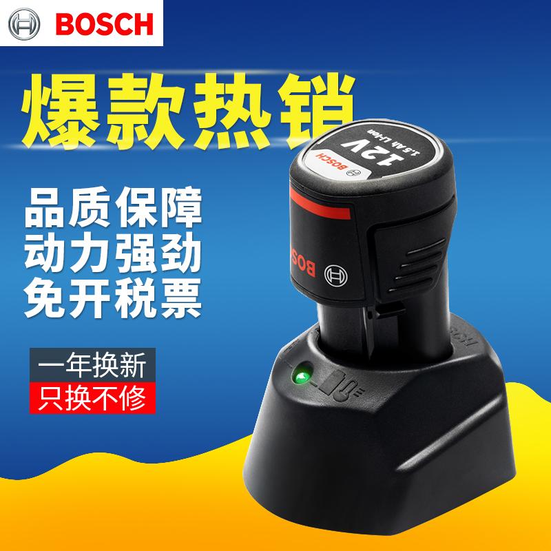 博世电池12V充电器10.8vTSR1080-2-LI/GSR博士手电钻锂电池充电器