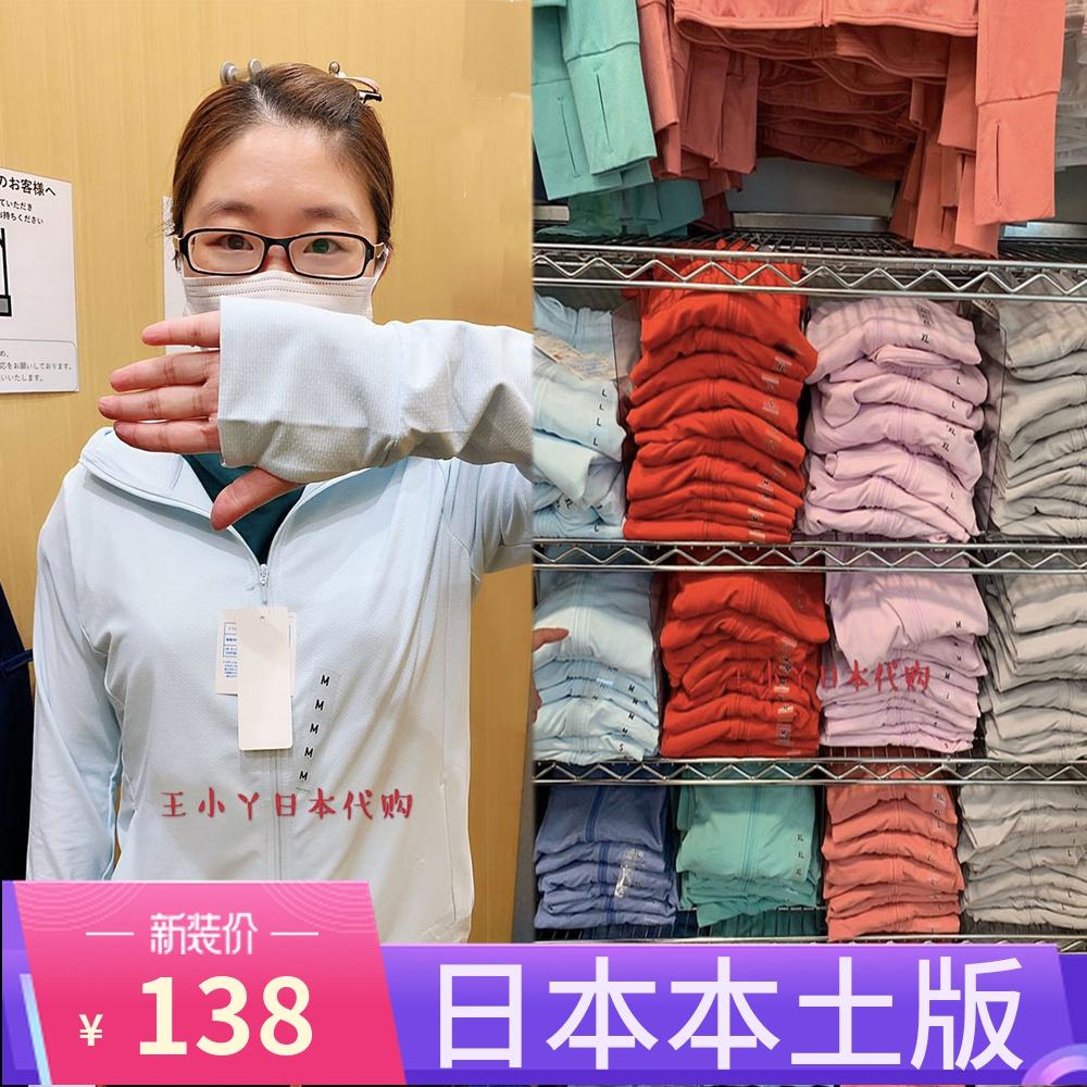 女款小款针织开衫外套怎么搭配:女式针织开衫外套