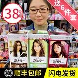 日本花王泡沫染发剂自己在家染发膏女黑茶蓝黑灰咖泡泡2020流行色
