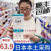日本花王Curel珂润敏感肌洗面奶泡泡柯润网红推荐lesuo泡沫洁面乳