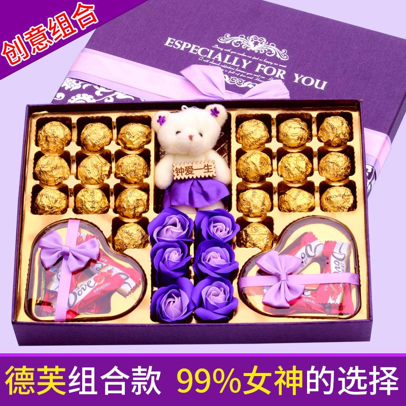 创意德芙巧克力礼盒装生日情人节礼物送女友女生浪漫表白糖果惊喜