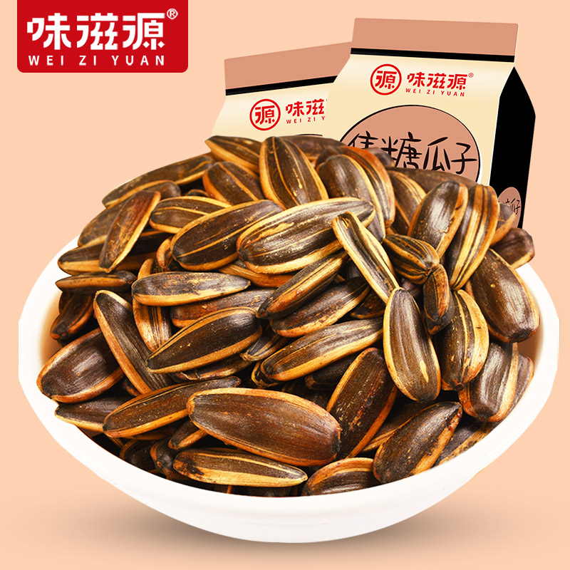 焦糖瓜子120g袋装葵花籽坚果炒货零食小吃特产休闲食品